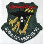航空自衛隊グッズ  小松基地 303飛行隊 F-15 マーク (緑)ワッペン・パッチ