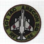 航空自衛隊グッズ  百里基地 501飛行隊 F-4ファントム ワッペン・パッチ