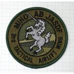 航空自衛隊グッズ  美保基地 第3輸送航空隊 ロービジワッペン・パッチ
