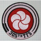 航空自衛隊グッズ  百里基地 305飛行隊 F−15 梅マークワッペン・パッチ