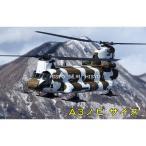 Φ�弫����CH-47J �����̿���A3�Υ�