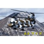 Φ�弫����CH-47J �����̿���A4