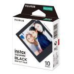 FUJIFILM・富士フィルム instax SQUARE SQ10 SQ6 SP-3に対応したフィルム チェキスクエア用フィルム ブラック INSTAX SQUARE BLACK FRAME WW1