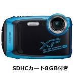 富士フイルム デジタルカメラ FinePix XP140SB スカイブルー 1台