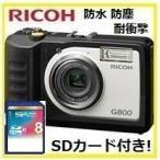 防水・防塵・業務用デジタルカメラ