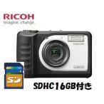 SDHCカード8GB付き 【...