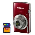 今ならSDHCカード8GB差し上げます【送料無料】CANON・キヤノン 光学8倍デジカメ IXY200RD レッド