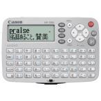 【ゆうパケットで送料無料】Canon キヤノン電子辞書 IDP-700G