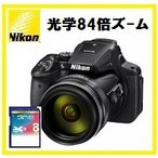 ショッピング倍 今ならSDカード8GB差し上げます【送料無料】Nicon・ニコン 光学83倍ズームCOOLPIX P900