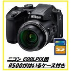 今ならニコンカメラケース・SDHCカード8GB差し上げます【送料無料】Nikon・ニコン チルト式液晶光学40倍ズーム COOLPIX B500 ブラック