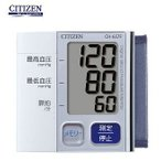 Yahoo!hit-market【送料無料】CITIZEN・シチズン 手首式電子血圧計 CH-657F (シルバー) CH657F