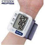 【送料無料】CITIZEN・シチズン 本体薄さ約15mm手首式血圧計 CH-650F