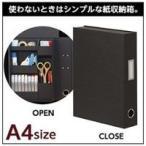 使わないときシンプルな紙箱収納。ファイルタイプ【収納】【文具】ナカバヤシ ライフスタイルツール ファイル A4サイズ ブラック LST-FA4BK
