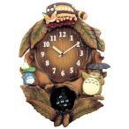 【送料無料】RHYTHM・リズム時計 からくり時計 トトロM837N [4MJ837MN06]