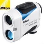 【送料無料】Nikon・ニコンゴルフ用レーザー距離計 クールショット PRO STABILIZED COOLSHOT PRO STABILIZED【***特別価格***】
