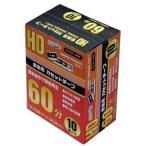 ノーマルポジション60分 10巻 HDAT60N10P2