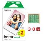 30個元箱【送料無料】FUJIFILM チェキ用フィルム 2P INS CN1 instax mini 2P JP チェキフィルム 2本パック instax mini K R2 2パック