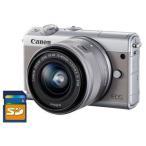 今ならSDHCカード8GB付き【送料無料】キヤノン Canon ミラーレス EOS M100 EF-M15-45 IS STM レンズキット グレー