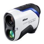 【送料無料】Nikon・ニコンゴルフ用レーザー距離計 COOLSHOT PROII STABILIZED 音とサインで測定をお知らせ シリーズ最高峰手ブレ補正モデル