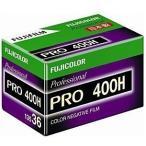 富士フィルム FUJIFILM 35mmプロ用ネガフィルム フジカラー PRO400H 36EX