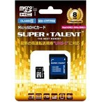 SUPERTALENT microSDHCカード8GB Class10 マイクロSDHCカード8GB ST08MSU1P