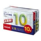 日立マクセル オーディオカセットテープ 10分 maxell UR ノーマル UR-10M 10P 10巻