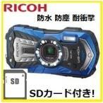 【SDHCカード付き】RICOH・リコー 本格防水・耐衝撃・防塵・耐寒性能搭載&Wi-Fi機能内蔵 WG-40W ブルー