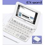 メーカー再生品・1年保証【送料無料】カシオ電子辞書 外国語・韓国語モデル エクスワード XD-K7600