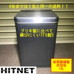一斗缶 TFS製 18L 天切り オープン缶 田岡製罐