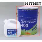 スーパーペトロック400 18kg/ペール缶