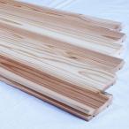 【個人様への販売はお断りしています】木の音 節有り逆ログ杉板−本実加工