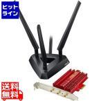 デュアルバンド対応 PCI-E接続 IEEE802.11ac/n/a/g/b無線LAN拡張カード PCE-AC68