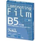 ラミネーター専用フィルム100枚・B5 BH906