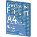 ラミネーター専用フィルム 100枚 A4 BH907