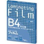 ラミネーター専用フィルム100枚・B4 BH908