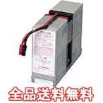 交換用バッテリパック(BN75S/BN50S用) BNB75S