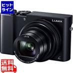 パナソニック (Panasonic) デジカメ・カメラ