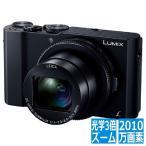 Panasonic LUMIX LX DMC-LX9-K