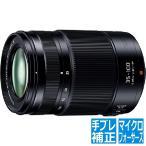 Panasonic LUMIX G X VARIO 35-100F2.8 2