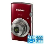 コンパクトデジタルカメラ 光学8倍ズーム IXY200(RE)