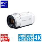Panasonic デジタル4Kビデオカメラ HC-VX2M-W