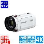 ビデオカメラ 4K 光学20倍ズーム ピ�