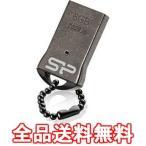 8GB USB2.0 Touch Series T01 SP008GBUF2T01V1K SP008GBUF2T01V1K