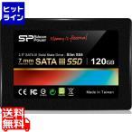 【SSD】SATA3準拠6Gb/s 2.5インチ 7mm 120GB MLCチップ使用 SP120GBSS3S55S25