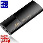 USB3.0フラッシュメモリ32GB Blaze B05 ブラック SP032GBUF3B05V1K SP032GBUF3B05V1K