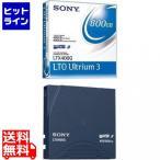 SONY LTX400GR LTO Ultrium3 400GB LTX400GR