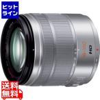 Panasonic LUMIX G VARIO 14-140F3.5-5.6-S