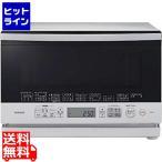 簡易スチームオーブンレンジ 23L グランホワイトTOSHIBA 石窯オーブン ER-P6-W