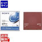 SONY LTX1500GR LTO Ultrium5データカートリッジ 1.5TB(非圧縮時) / 3.0TB(圧縮時) LTX1500GR