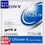 SONY LTX2500GR LTO Ultrium6 データカートリッジ 2.5TB(非圧縮) / 6.25TB(圧縮時) LTX2500GR